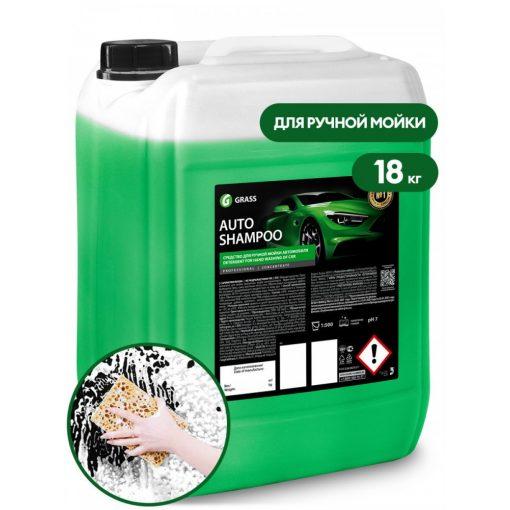 GRASS Autoshampoo 20Kg Autósampon kézi mosáshoz