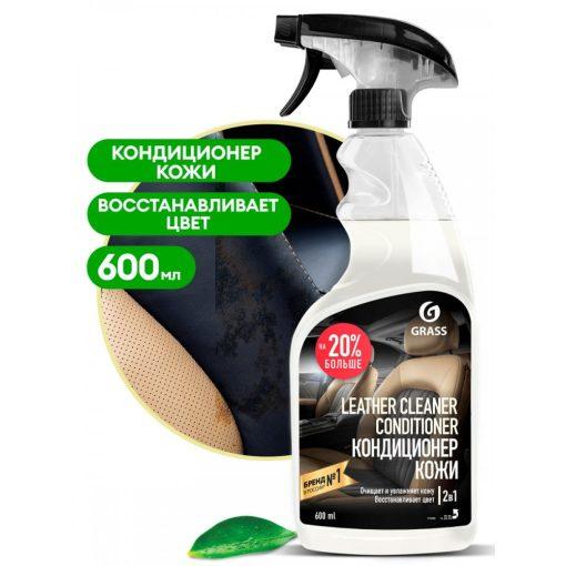 GRASS Leather Cleaner 500ml Bőrtisztító és ápolószer