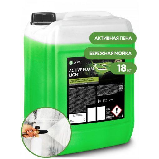 GRASS Active Foam Light 20kg Aktív Hab