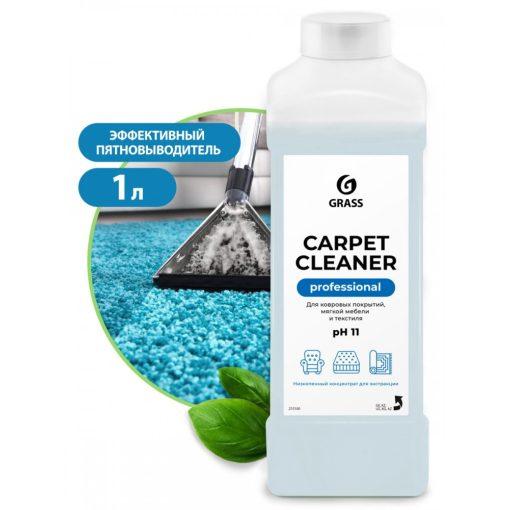 GRASS Carpet Cleaner 1l folteltávolító kárpittisztító